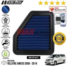 TOYOTA VELLFIRE ANH20 2008 - 2014 WORKS ENGINEERING AIR FILTER