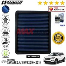 HYUNDAI SANTA FE 2.4/3.5 V6 2010 - 2015 WORKS ENGINEERING AIR FILTER