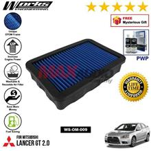 MITSUBISHI LANCER GT 2.0 WORKS ENGINEERING AIR FILTER