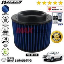 TOYOTA HILUX 2.5/3.0 WORKS ENGINEERING AIR FILTER