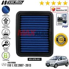 HYUNDAI I10 1.1CC 2007 - 2013 WORKS ENGINEERING AIR FILTER