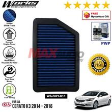 KIA CERATO K3 2014 - 2016 WORKS ENGINEERING AIR FILTER