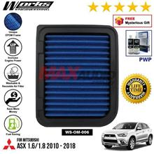 MITSUBISHI ASX 1.6/1.8 2010 - 2018 WORKS ENGINEERING AIR FILTER