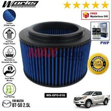 MAZDA BT-50 2.5L WORKS ENGINEERING AIR FILTER