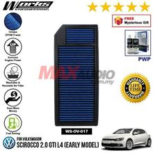 VOLKSWAGON SCIROCCO 2.0 GTI L4 WORKS ENGINEERING AIR FILTER