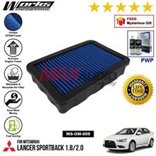 MITSUBISHI LANCER Sportback 1.8/2.0 WORKS ENGINEERING AIR FILTER