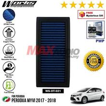 PERODUA PERODUA MYVI 2017 - 2018 WORKS ENGINEERING AIR FILTER