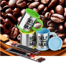Stainless Lazy Self Stirring Mug Auto Mixing Tea Coffee Cup Office Hom..