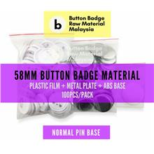 58mm Button Badge Material *NORMAL PIN BASE* (100pcs/pack)