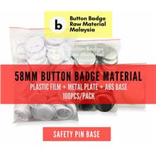 58mm Button Badge Material *SAFETY PIN BASE* (100pcs/pack)