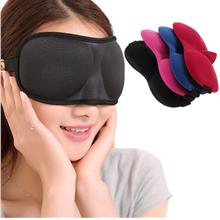 Outdoor Travel Sleep Aid Eye Mask Blindfold Cover Light Guide Sponge