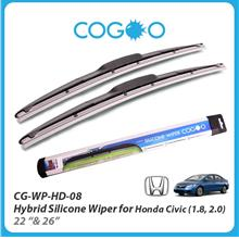 Cogoo Hybrid Silicone Wiper For Honda Civic 2008 (1.8, 2.0) 22' & 26'