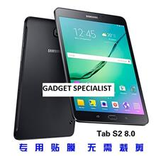 SAMSUNG GALAXY TAB S2 8.0 T715C /  T710  CLEAR SCREEN PROTECTOR