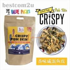 Crispy Salted Egg Fish Skin 100g- 4 Pack (NO Peservatives)