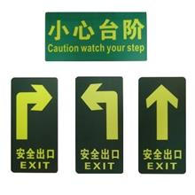 Safety Exit Photoluminescent Signs