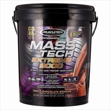 Masstech 22lbs Weight Mass Gainer Protein (AMINO+BCAA)