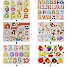 BBD Wooden Jigsaw Puzzle BB9981