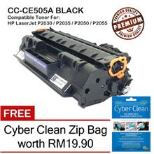 HP 05A CE505A Grade-A Compatible Toner + 15% +FREE Cyber Clean Zip Bag