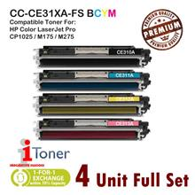 HP 126A CE310A + CE311A + CE312A + CE313A (4 Unit Full Set)