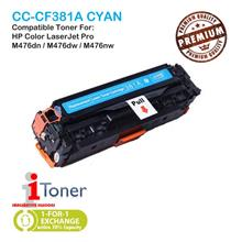 HP 312A CF381A Cyan (Single Unit)