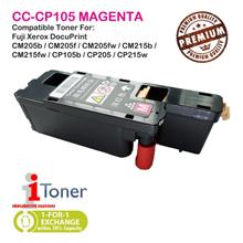 Fuji Xerox CP105 / CP205 / CP215 / CM205 / CM215 Magenta (Single Unit)