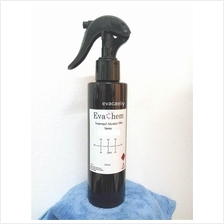 Isopropyl Alcohol (IPA) 70% - 200ml Spray