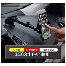360 Rotation Stretchable Car Mount Phone Holder
