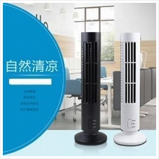 USB Mini Bladeless Stand Style Fan