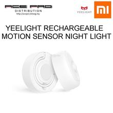 XIAOMI MiJia Mi Yeelight Rechargeable Motion Sensor Night Light & PIR