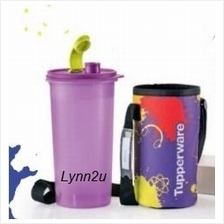 Tupperware High Handolier with Pouch (1) 1.5L -Purple