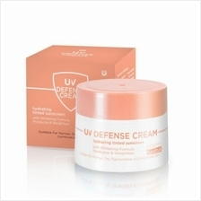UV Defense Hydrating Tinted Sunscreen SPF50 PA++