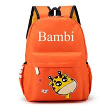 Cute Cartoon Comfortable Kids' Backpack (Giraffee Orange)