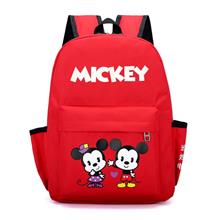 Cute Cartoon Comfortable Kids' Backpack (Mickey Red)