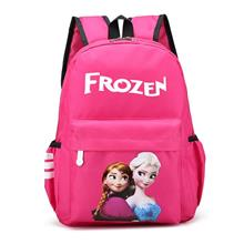 Cute Cartoon Comfortable Kids' Backpack (Frozen RoseRed)