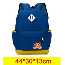 Cute Monkey Backpack (Blue)