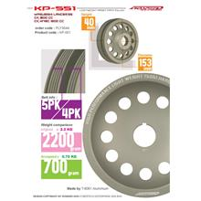 AROSPEED MITSUBISH LANCER CK MIVEC Harden Lightening Crankshaft Pulley