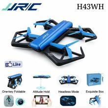 JJRC H43WH Blue Crab Foldable Selfie Drone Camera H43 RC Quadcopter