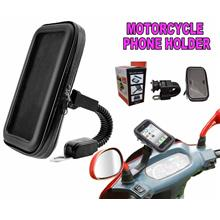 Weather Resistant Motorcycle/Bike Phone Case Mount Holder