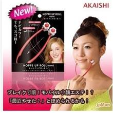 Akaishi~Mini Neck Face Roller Massager