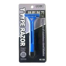 Stainless Steel Blade~T Type Razor