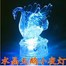 Seven Colours Crystal Swan Lamp