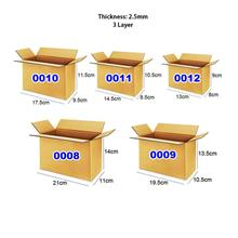 Packaging Brown Carton Box Regular Slotted Container (10pcs)