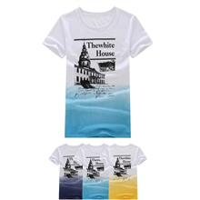 Fashion Men T-shirt 12922 (818)