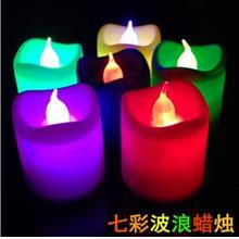 Seven Colours LED Wave Candle Lamp