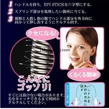 Facial Hair Remover EPI Stick