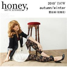 New Style Lace Pants 11143