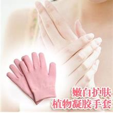 Gel Hand & Foot Protection Whitening Moisturizing Gloves