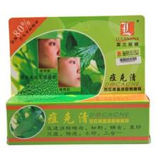 Rolanjona~Aloe Vera Acne Remove Cream 30g