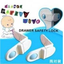 Drawer Safety Lock (2 pcs)