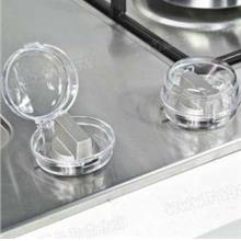 Child Safety~Gas Stove On/Off Cover (2 pcs)